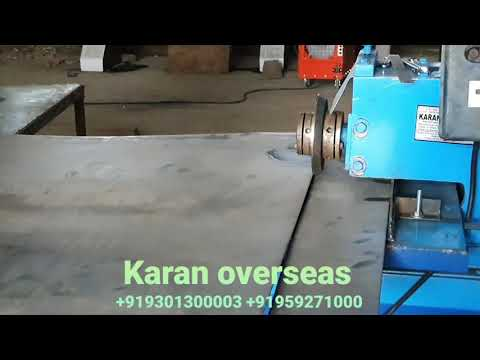 Metal Sheet Shearing Machine