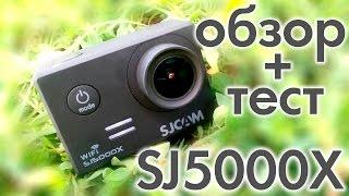 Экшн камера для рыбалки sj5000x elite
