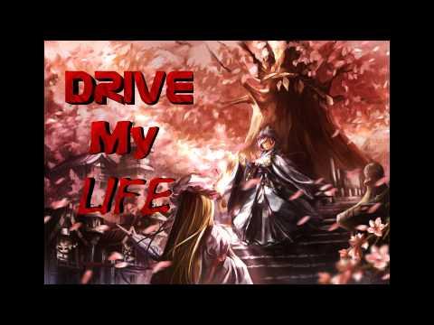 【ピアノで弾いてみた】Drive My Life【幽雅に咲かせ、墨染の桜 】
