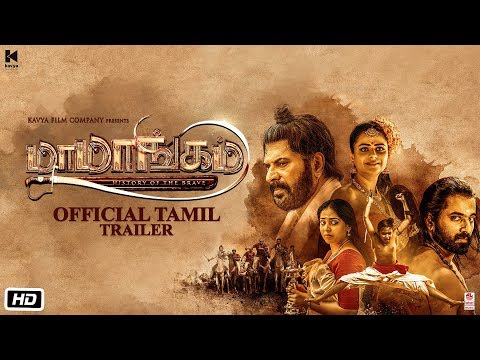 Mamangam Tamil Movie Official Trailer
