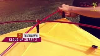 Tenda Hilman Cloud Up Smart Tent Ultralight Frame Alumunium Aloy