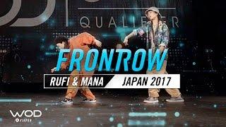 Ruffi & Mana | FrontRow | World of Dance Japan Qualifier 2017 | #WODJP17