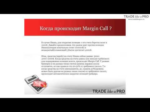 Надежный кредитный брокер в москве