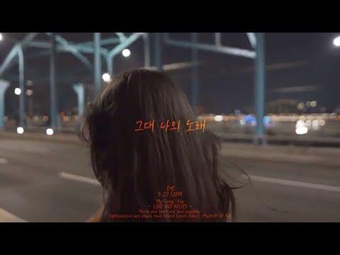 함희지 배우 MV