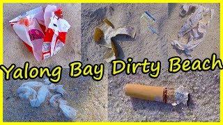 Dirty Beach - Review of Yalong Bay Beach, Sanya, Hainan, China. Travel of China Vlog