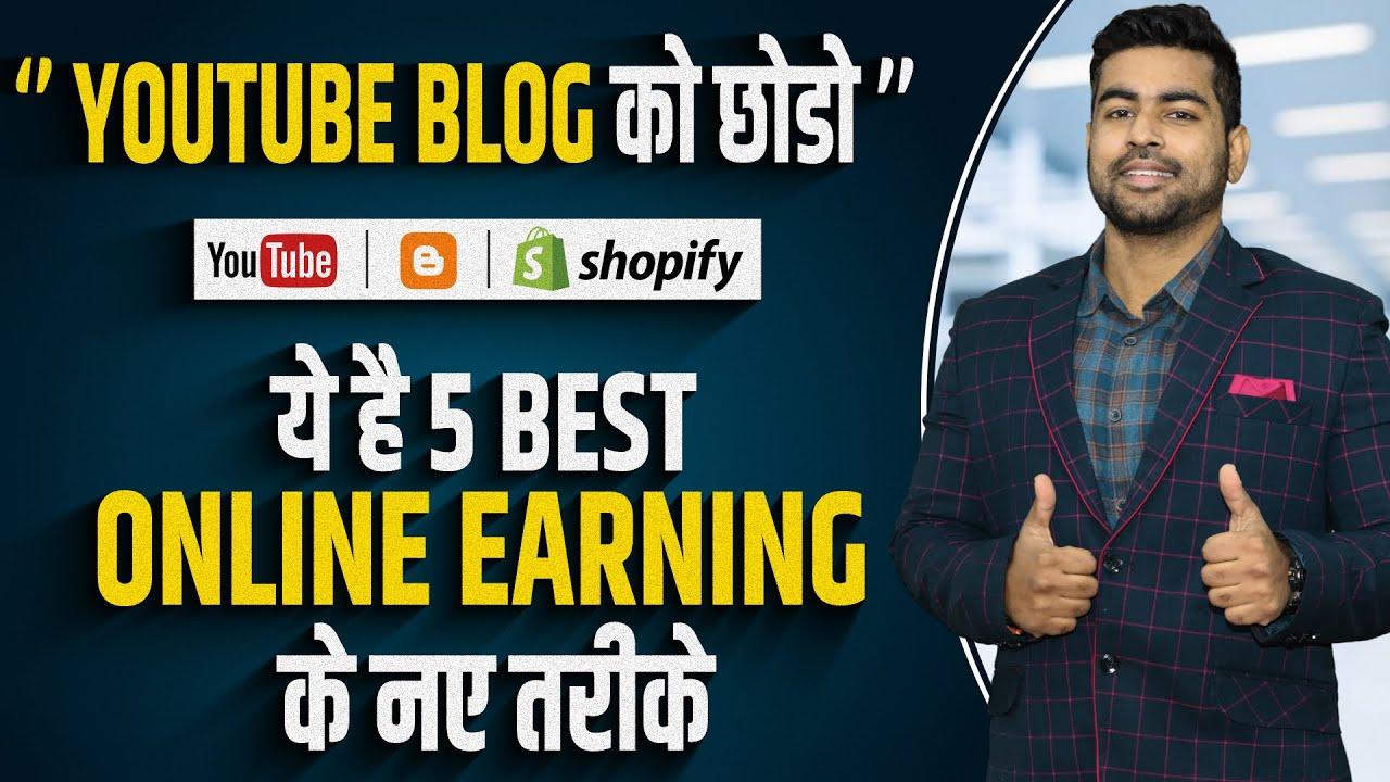 Make upto 30000/Month Ensured|Leading 5 Ways to Generate Income Online 2020|Originality|No Financial Investment thumbnail