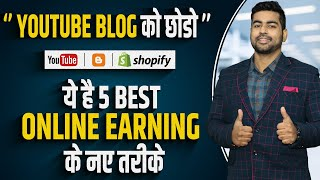 Earn upto 30000/Month Guaranteed | Top 5 Ways to Earn Money Online 2020 | New Ideas | No Investment