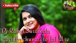 dj rahul saraikela hindi song - TH-Clip