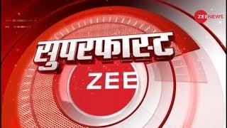 Superfast Zee: आज की 50 बड़ी ख़बरें | Hindi News | Top News | Latest News | Today News | Superfast50