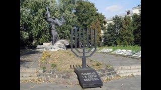 Памяти Львовского погрома. Разрушенные синагоги. 2003 год.