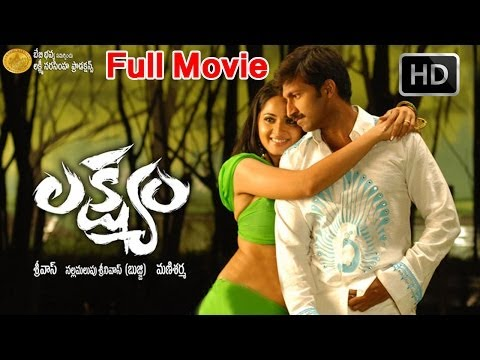 Lakshyam Full Length Telugu Movie || DVD Rip