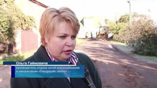 Daugavpils ūdens завершает подготовку к работе в зимних условиях