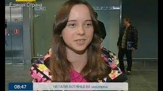 Победители Олимпиады по Математике - Ранок - Інтер