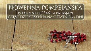 Nowenna Pompejańska (27-dniowa część dziękczynna), 3 części Różańca; wersja druga.