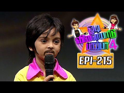 Odi-Vilayadu-Pappa-Season-4-Epi-215-Eith-Dance-Show-14-06-2016