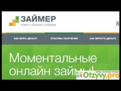 Кредит европа банк онлайн заявка на кредит