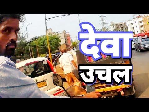 Bad Drivers Of Navi Mumbai | Road Rage | Thunder On Road