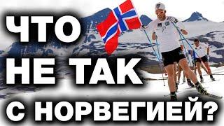 Nórsko - ako žijú potomkovia Vikingov