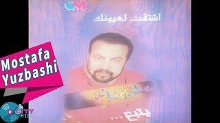 Mostafa Yuzbashi - Dmou