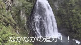 2015岐阜ツーリング滝観光