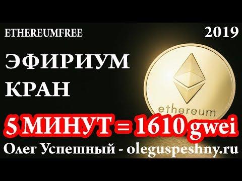 Информация о криптовалюте