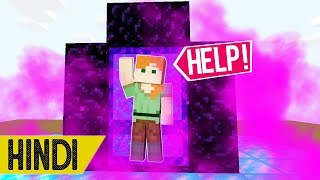 HIDE AND SEEK IN NETHER   MINECRAFT