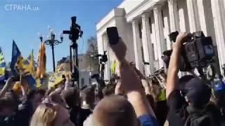 Националисты во время акции протеста под Верховной Радой подрались с полицией | Страна.ua