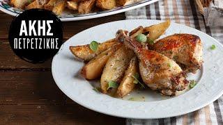 Κοτόπουλο Λεμονάτο με Πατάτες | Kitchen Lab By Akis Petretzikis
