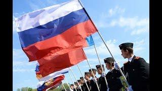 """Единый классный час """"Урок России"""" 1 сентября 2018"""