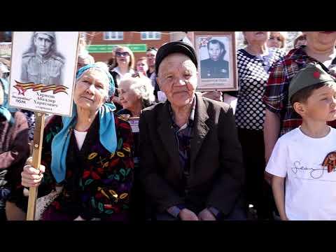 Видеофильм Дня Победы 9 мая 2019 г. с.Верхние Киги