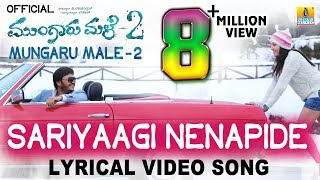 Mungaru Male 2 | Sariyaagi Nenapide Official High Quality Mp3 Video Making | Golden Star Ganesh, Neha Shett