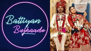 Battiyan Bujhaado Motichoor Chaknachoor Nawazuddin Sunny Leone Whatsapp Status