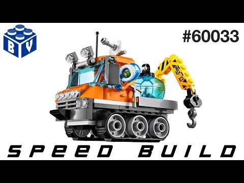 Vidéo LEGO City 60033 : Le véhicule à chenille arctique
