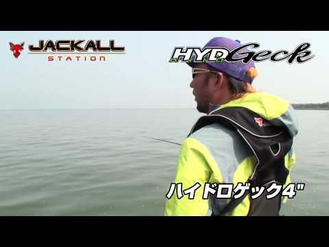 急激に気温と水温が上昇している琵琶湖での秦プロのワーム術