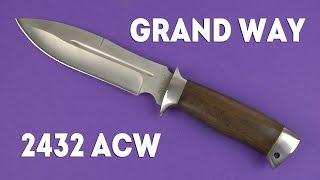 Grand Way 2432 ACW - відео 1