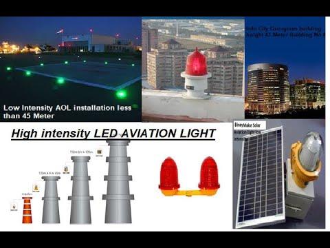 High Intensity Aviation light