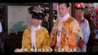 闫学晶演贵妃,最爱吃东北大酱,皇上无语!