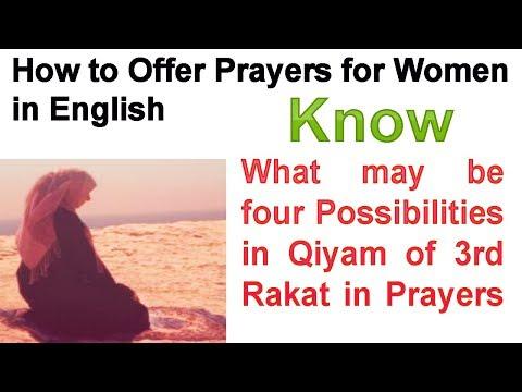 Complete- Female Namaz ka Sahi Sunnat Tareeqa (Method of