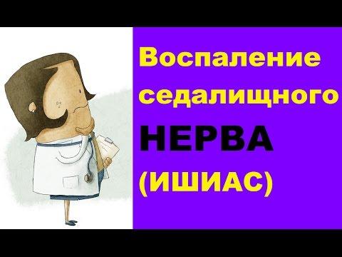 Клиника в челябинске остеохондроз
