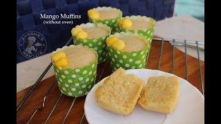 ഓവനില്ലാതെ മാംഗോ കപ്കേക്ക്  /Mango cupcake without oven