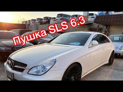 АВТО ИЗ АРМЕНИИ ПРОСТО ШОК.! Немец из Японии.В каком состоянии приходят авто с аукционов Японии.!