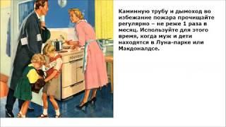 СССР Книга по домоводству 60г