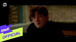 [Teaser] CHOA(초아) _ Thorn(가시) (Lovestruck in the City(도시남녀의 사랑법) OST Part.9)