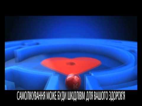Можно ли при гипертонии пить энергетики