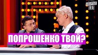 Коломойский назвал фамилию лучшего кандидата в президенты Украины