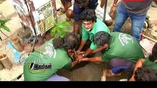 Ipadikku Ivargal - இப்படிக்கு இவர்கள்   Episode 28   News18 Tamil Nadu   Kholo.pk