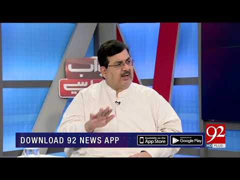 To approach IMF, this decision should take earlier says Aqeel Karim Dhedhi | 11 Oct 2018 | 92NewsHD