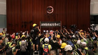 Watch Live: Hong Kong Police Move To Clear Protesters From Legislative Building