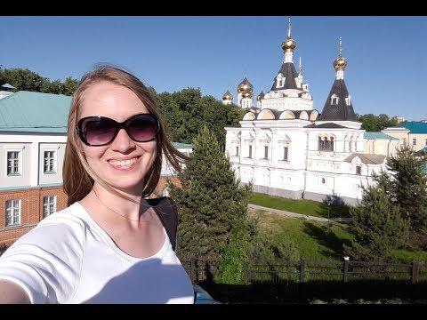 Древний город Дмитров: экскурсия-прогулка за один день (Московская область)