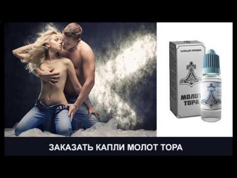 Женский возбудитель love drops